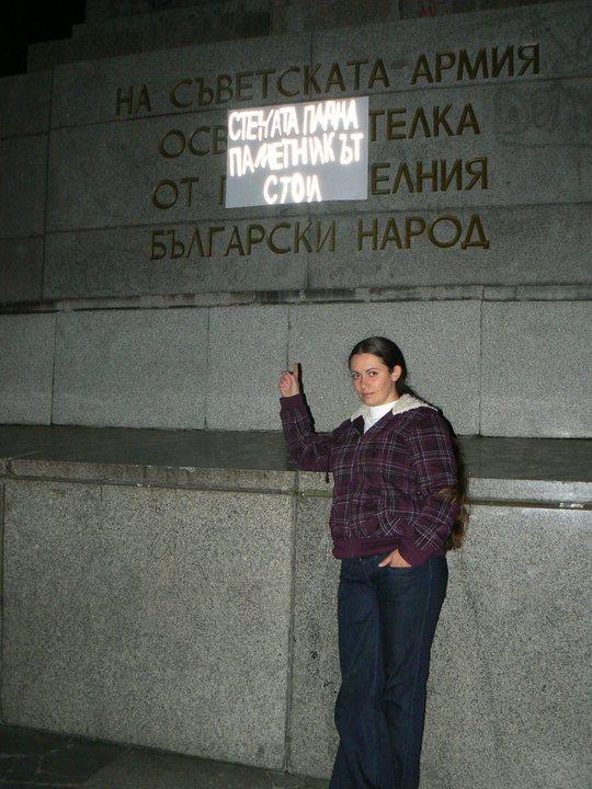 Стената падна - паметникът си стои 09.11.2010 (2/6)