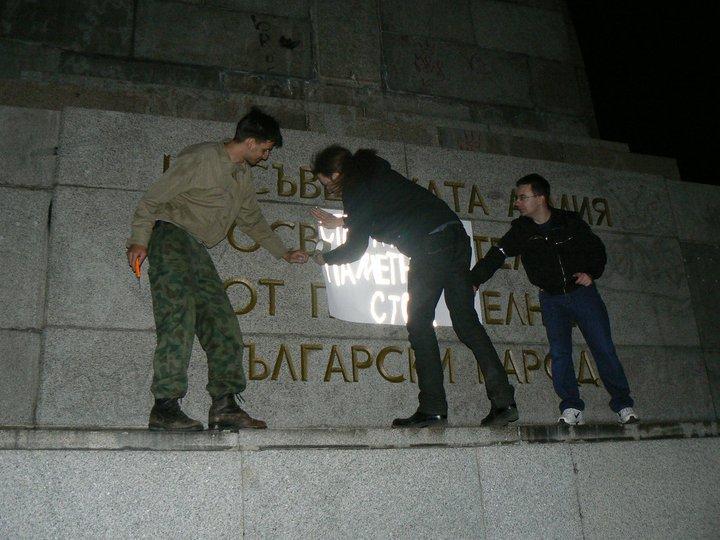 Стената падна - паметникът си стои 09.11.2010 (5/6)