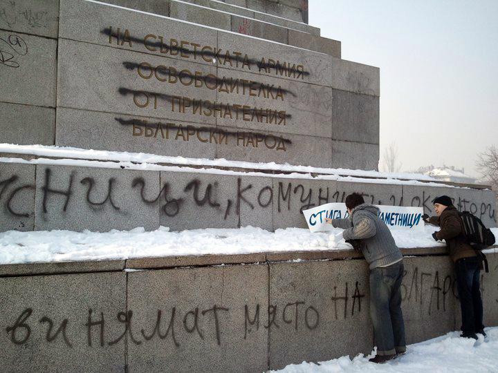Мълчалив протест с плакати 09.01.2011 г. (2/6)