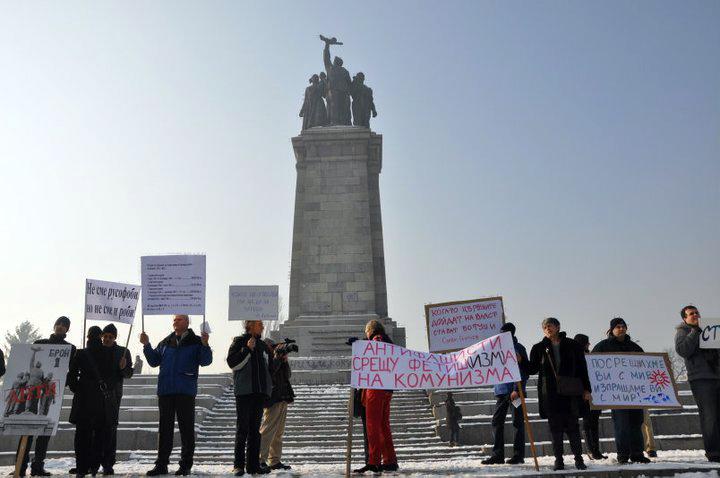 Мълчалив протест с плакати 09.01.2011 г. (5/6)