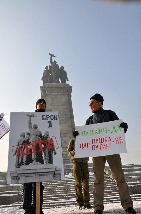 Мълчалив протест с плакати 09.01.2011 г. (6/6)