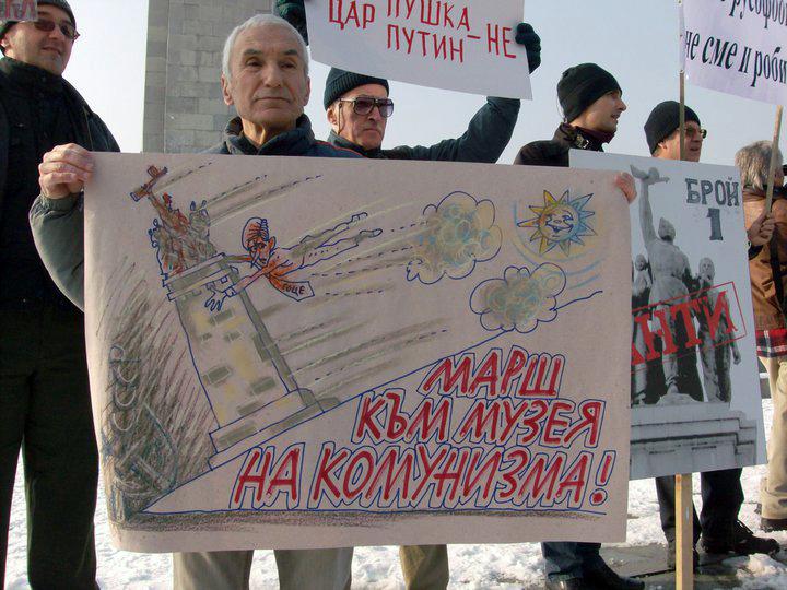 Мълчалив протест с плакати 09.01.2011 г. (1/6)
