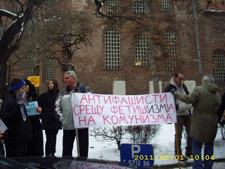 Пред Столична община 01.02.2011 (4/4)