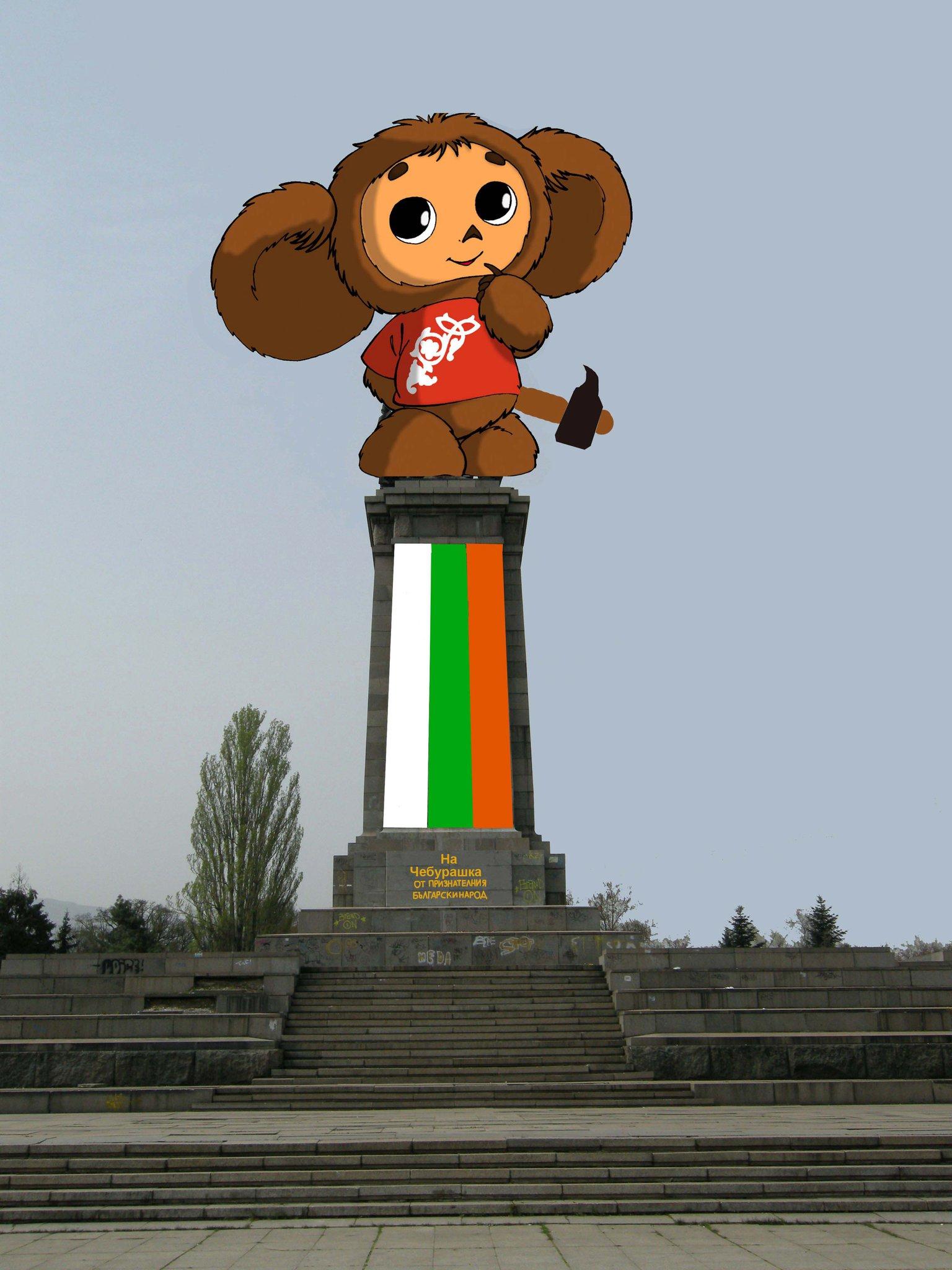 На съветската армия памет култура и