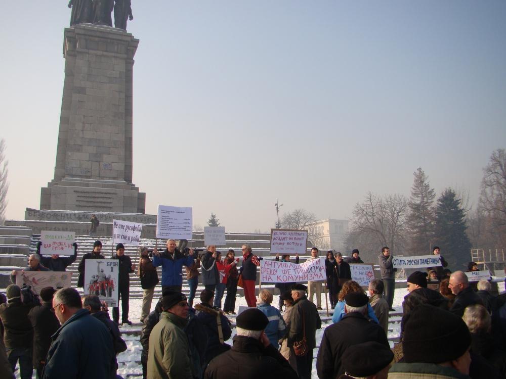 Протест с плакати пред паметника на комунистическата лъжа (ПъКъЛъ) (4/5)