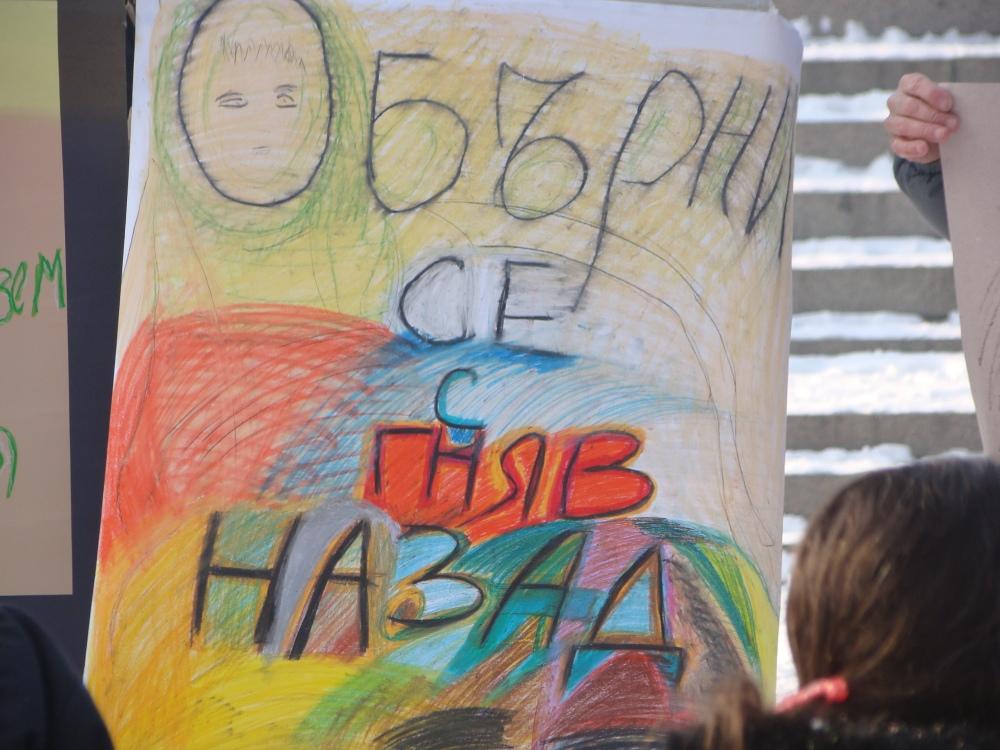 Протест с плакати пред паметника на комунистическата лъжа (ПъКъЛъ) (3/5)