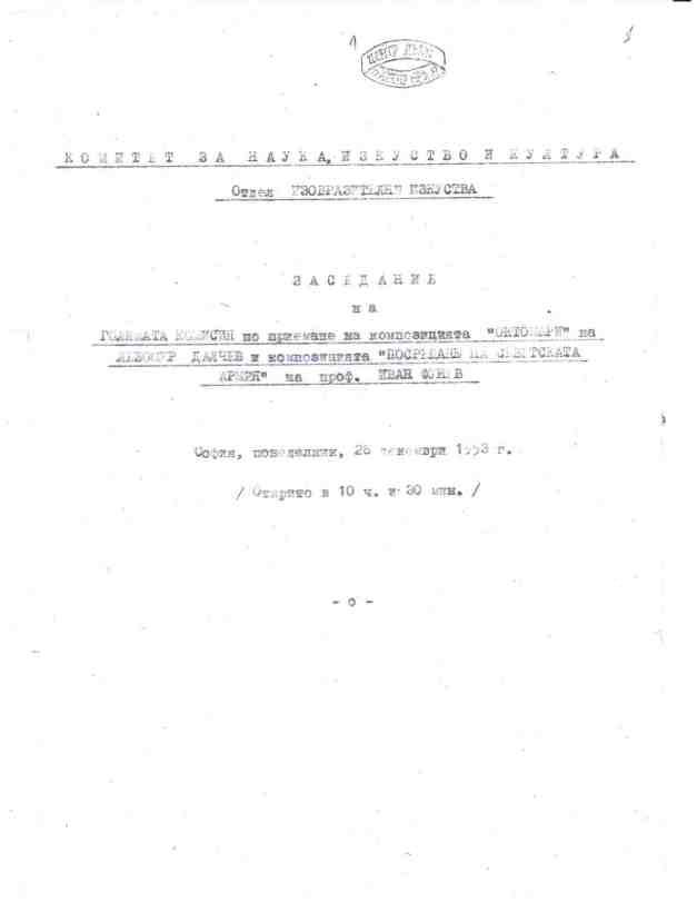 PSA1_Page_1