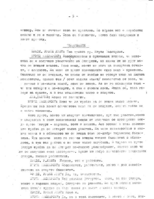 PSA1_Page_2