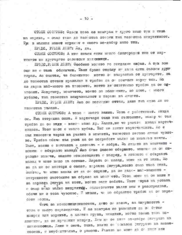 PSA1_Page_3