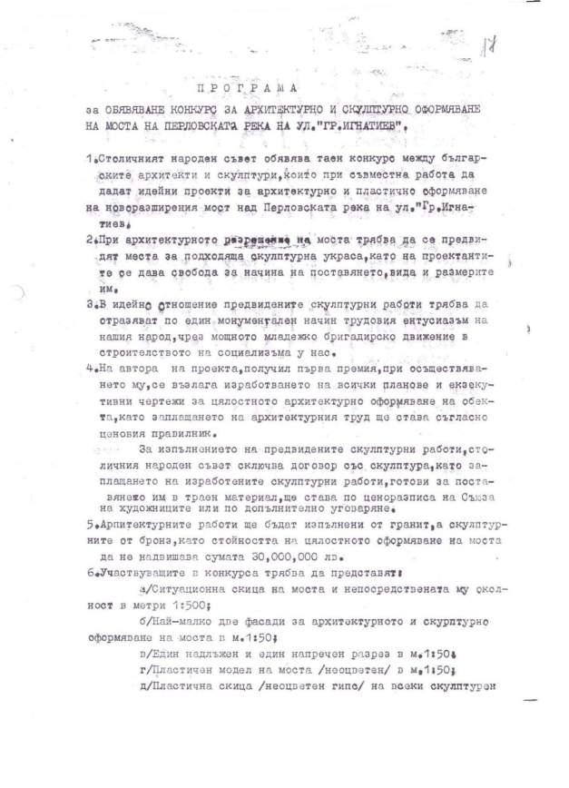 PSA3_Page_1