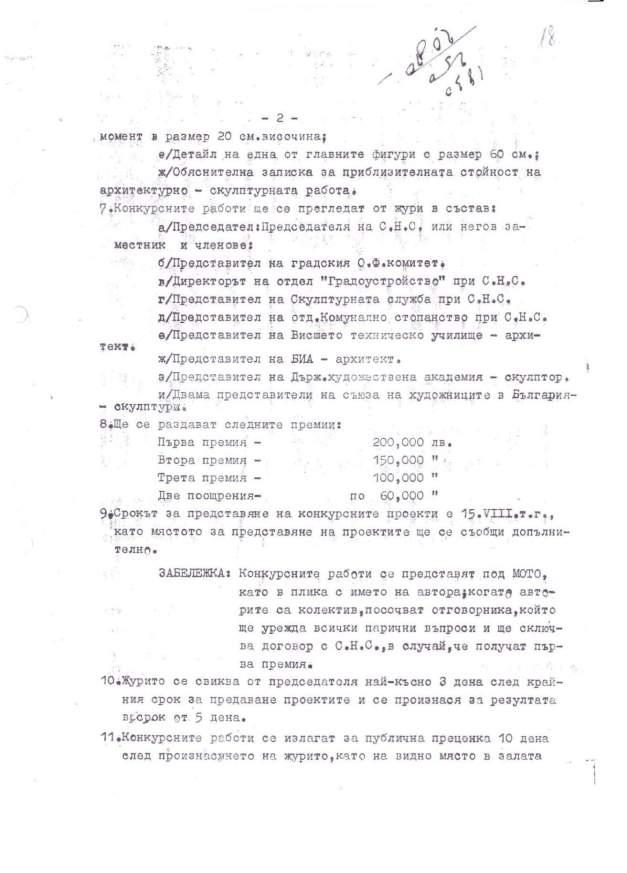 PSA3_Page_2