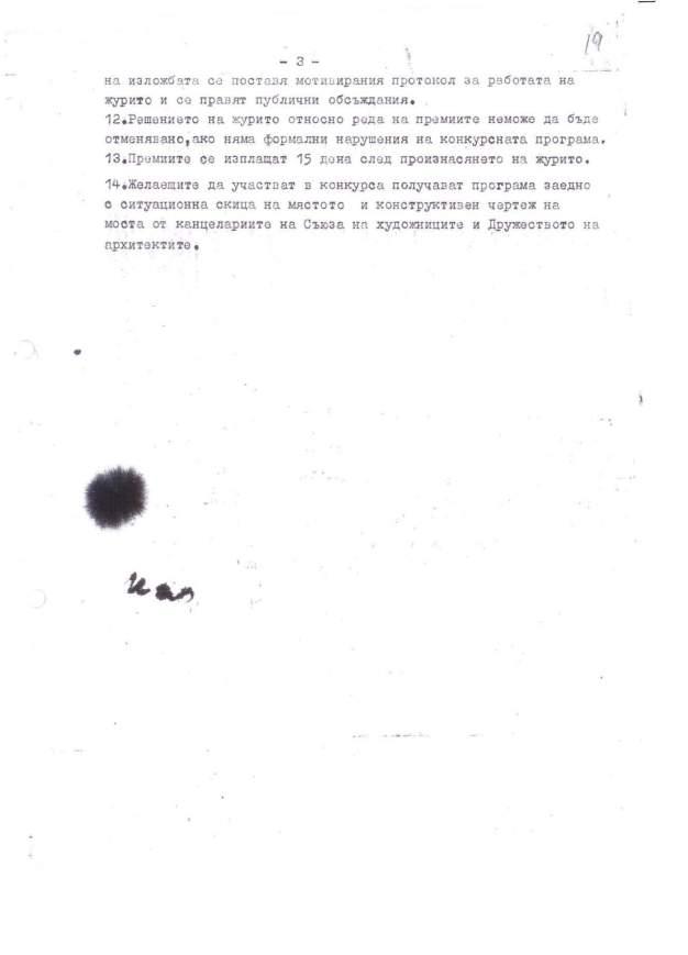 PSA3_Page_3