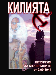 SURP i 4UK Korica 3 copy W